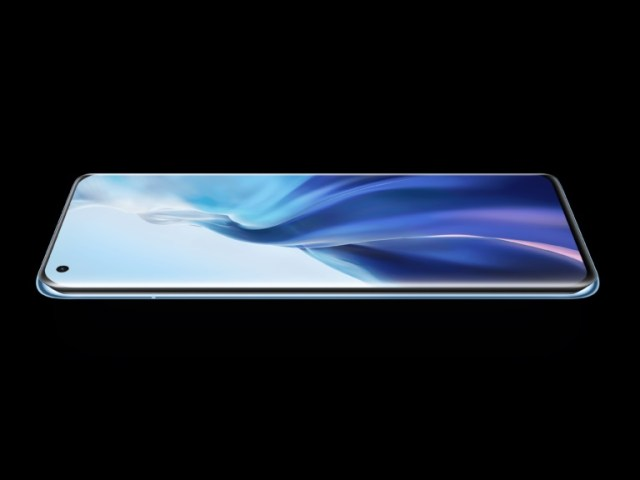 La façade du Xiaomi Mi 11