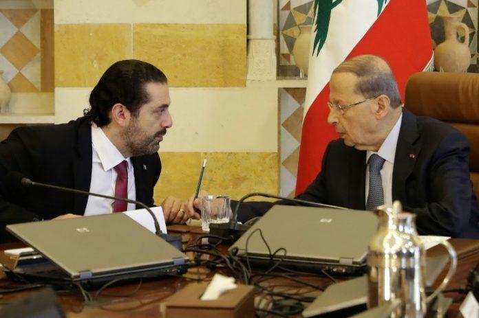 Saad Hariri ,Libanon,News,Politik,Riad ,
