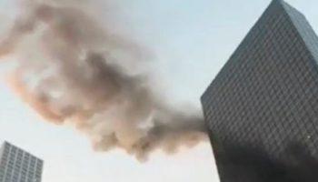 Trump Tower,News,New York , Donald Trump,Präsiden
