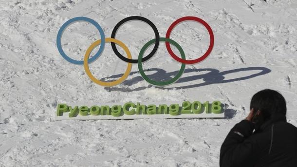 Olympia 2016, Sport, Olympische Spiele, Olympia, Südkorea ,Sotschi,Griechenland