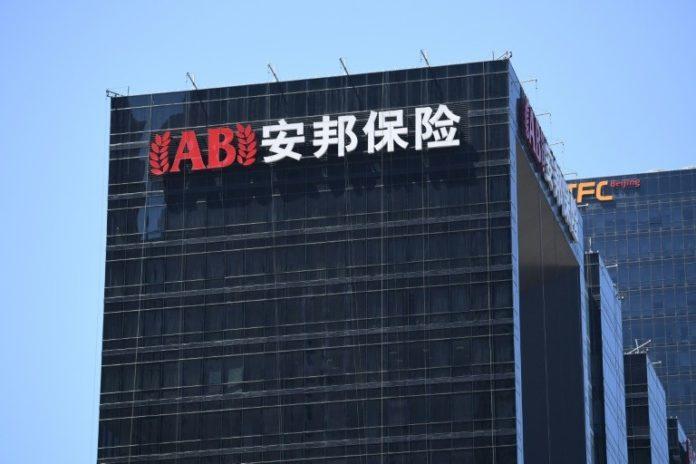 Peking,China,News,Politik,Anbang,Versicherung,Außland