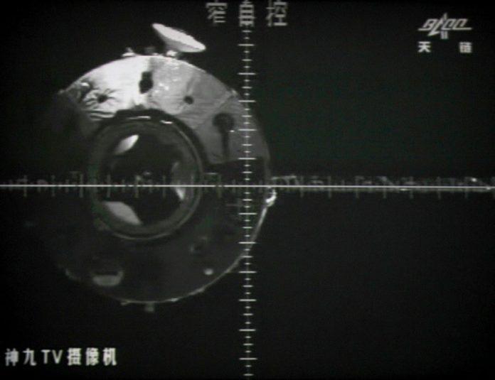 China, Raumstation,Südpazifik,News,Tiangong-1,Erde