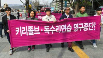 Südkorea,USA,News,Nachrichten,Ausland,Seoul ,Politik