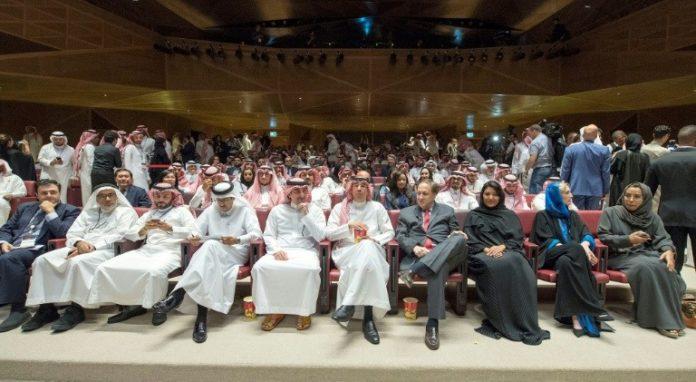 Riad,Film,Feizeit,Unterhaltung,Nachrichten,Ausland