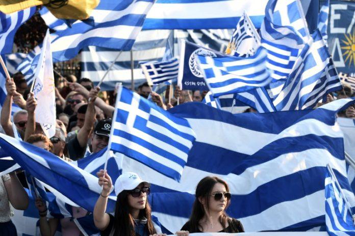 Mazedonien,Nachrichten,Namensstreit,Alexis Tsipras ,Präsident ,Prokopis Pavlopoulos,Politik,Ausland