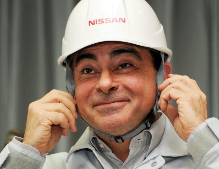 Japan,Carlos Ghosn,Nissan,Presse,News,Aktuelles,Nachrichten,Ausland