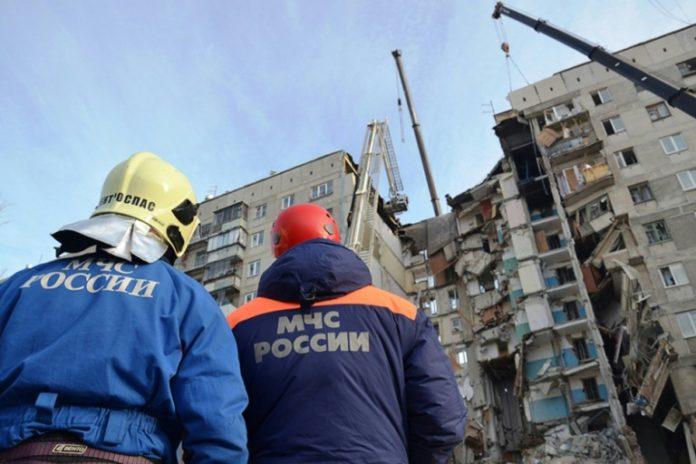 Russland,Gasexplosion,News,Presse,Aktuelles,Nachrichten,Magnitogorsk