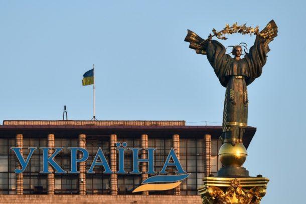 Kiew,Ukraine,Außenpolitik