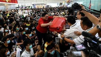 Hongkonger Flughafen,Presse,News,Medien,Aktuelle