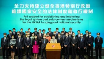 China,Hongkong,Presse,News,Medien,Aktuelle
