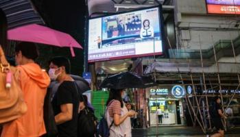 Hongkong,,News,Medien,Informationen,