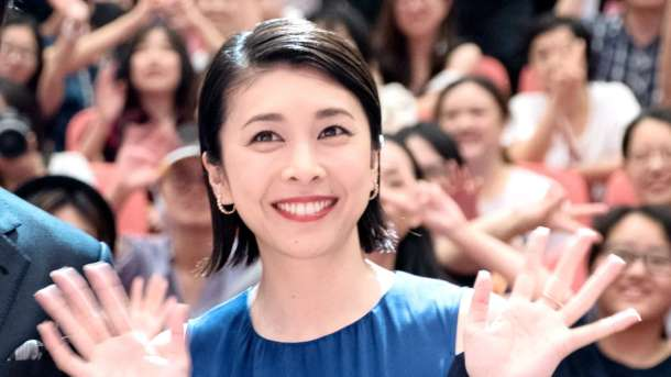 Yuko Takeuchi,People,Star News,Medien