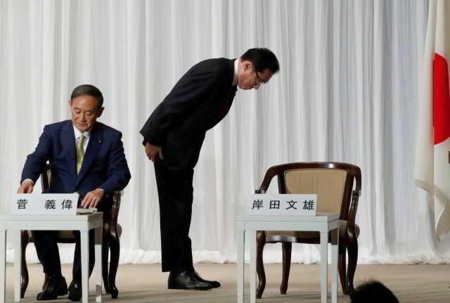 Ostasien,Presse,News,Medien,Japan