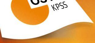 2014/2 KPSS'deki tüm kadrolar ve maaşları!