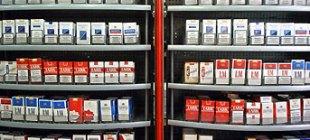 Yeni Sigara Fiyatları!
