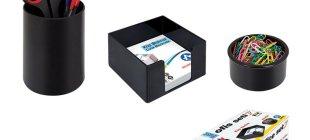 Ofis Kırtasiye Ürünleri ve Fiyatları | www.urunsec.com