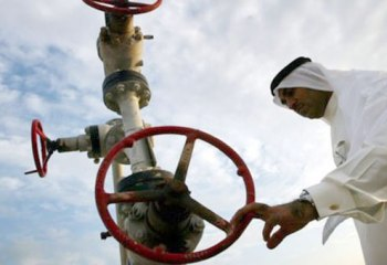 """""""Petrol piyasası bu yıl dengeli bir hale gelecek"""""""