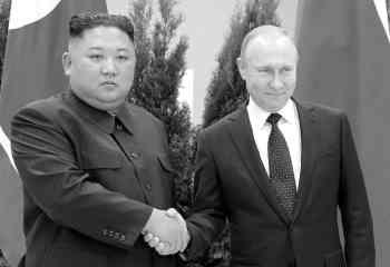 Putin ve Kim Jong-un ilk kez görüştü: K. Kore'den ABD'ye 'Sen yoksan Rusya var' mesajı