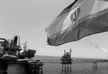 İran petrol üretimi son 5 yılın en düşük seviyesinde