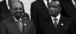 Sudan Askeri Konseyi: El Beşir'in kardeşi Türkiye'de