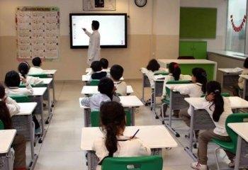 Eğitimde, 'Paran kadar oku' dönemi: Özel okullar cep yakıyor