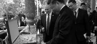 Putin'den Şi Cinping'e 66. doğumgünü hediyesi: Rus dondurması