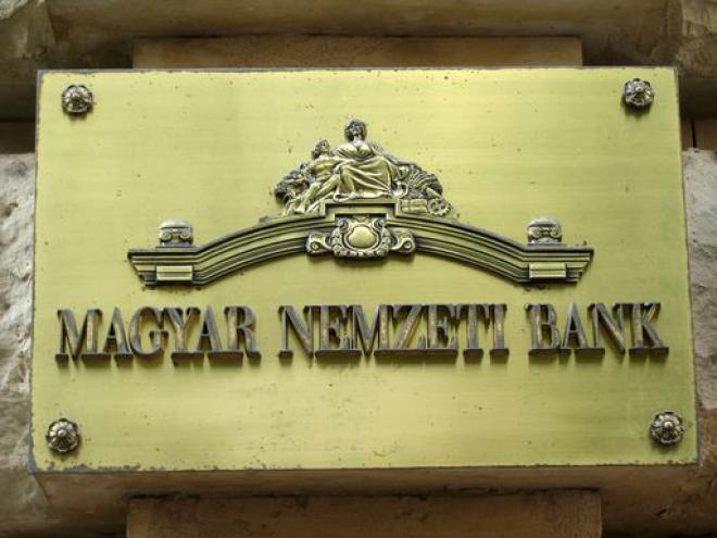 Ungheria alle prese con i tassi di interesse