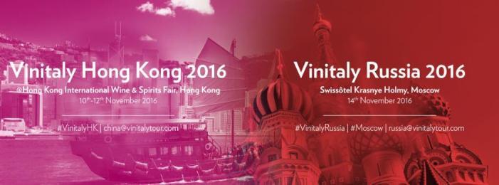 Oltre 250 produttori di vino a Vinitaly