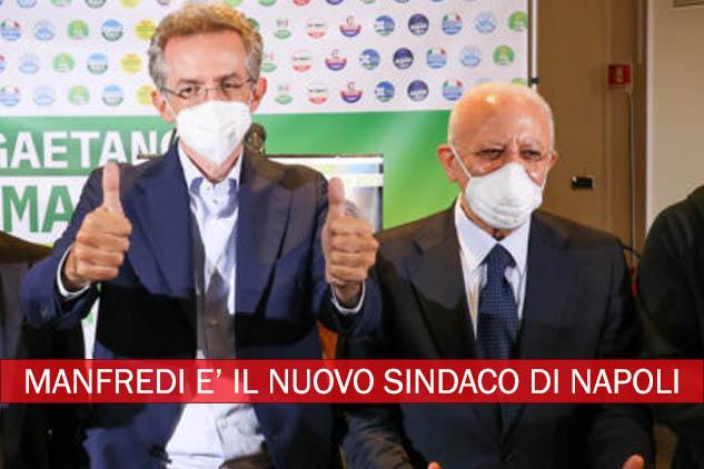 Gaetano Manfredi è il nuovo sindaco di Napoli. il candidato di centro sinistra vince l al primo turno con il 62,90% di consensi.