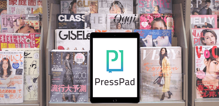 creating newsstand app for iPad with PressPad