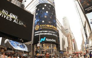 SVO promotes blockchain application into a brand new era 3