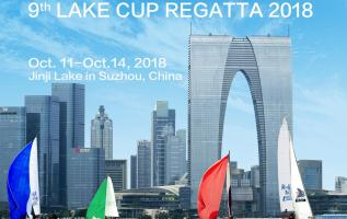 Chinese Sailing Event – Lake Cup Regatta Welcomes Visitors 13