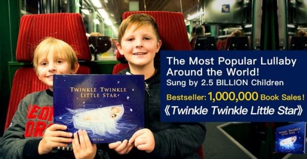 British Classic Picture Book Twinkle Twinkle Little Star Enter the Chinese Market 3