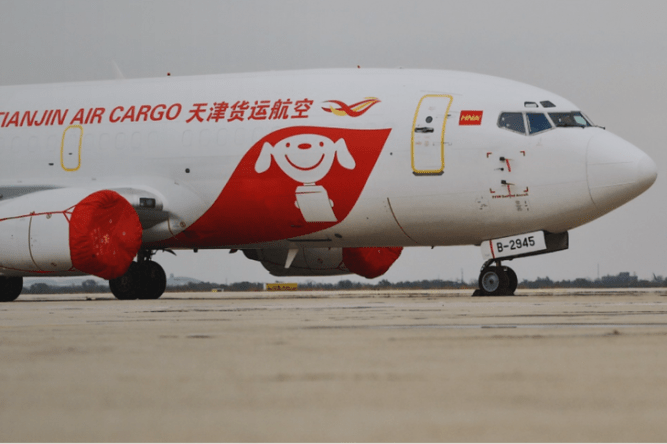 JD.com launches dedicated air cargo operation to increase delivery speed 1