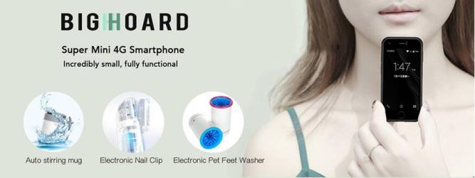 Bighoard Technology Brings Digital Gadgets & Novelty Electronics From The Internet For Customers To Get Them At One Place 1