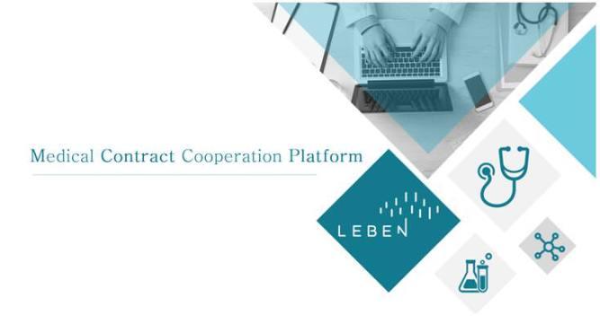The Latest Medical Blockchain Application Project – LEBEN 10