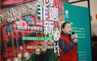 China On The Fingertips – Protection Of Traditional Craft Diversity 3