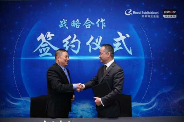 Michael Cheng, President of Reed Exhibitions Greater China shaking hands with Zhou Xiaochuan, Founder of Shanghai Forever Exhibition