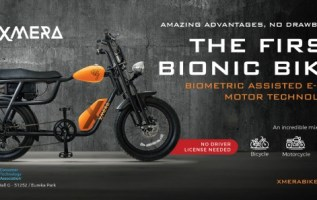 Xmera, Advanced Bionic Bicycle, Unveiled During The 2019 Las Vegas CES Technology Fair 1