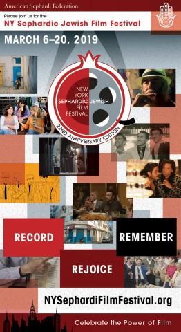 Albert Memmi, Sasson Gabai, Lisa Azuelos, Maxime Karoutchi and more at star-studded 22nd NY Sephardic Jewish Film Festival 6-20 March 2019 1