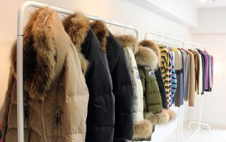 Winter Wear Market Outlook 2019, Price Trends, Size Estimation, Industry Latest News, Sales, Research Report Analysis and Global Share and Consumption by Forecast to 2026 1