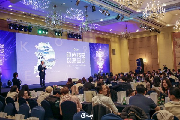 """CONNECT CUSTOMERS WITH THE WORLD"" O'MALL Brand Strategy Summit was successfully held in Korea Station 2"