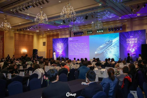 """CONNECT CUSTOMERS WITH THE WORLD"" O'MALL Brand Strategy Summit was successfully held in Korea Station 3"