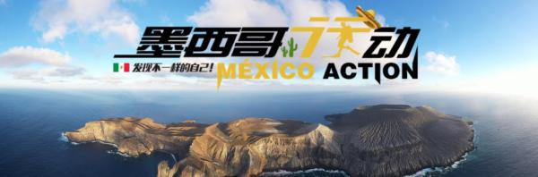 Mexican Action – An enthusiastic adventure in the Pacific