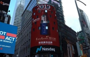 FansyLocket landed in Times Square, becoming the most anticipated makeup brand in 2019 2
