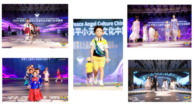 2019 World Children's Peace Little Angel Culture China Tour Global Ceremony Successfully ended in Shanghai 5