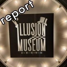 Illusion Museum, Osaka, Giappone, Luca Ramacciotti (1)