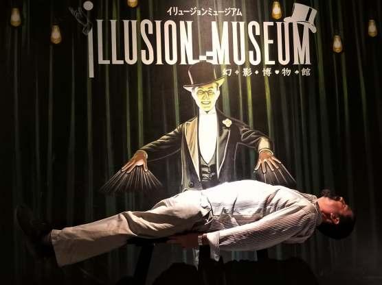 Illusion Museum, Osaka, Giappone, Luca Ramacciotti (5)