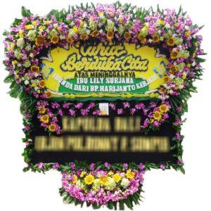 Toko Bunga Limo, Depok | Jual Karangan Bunga Duka Cita