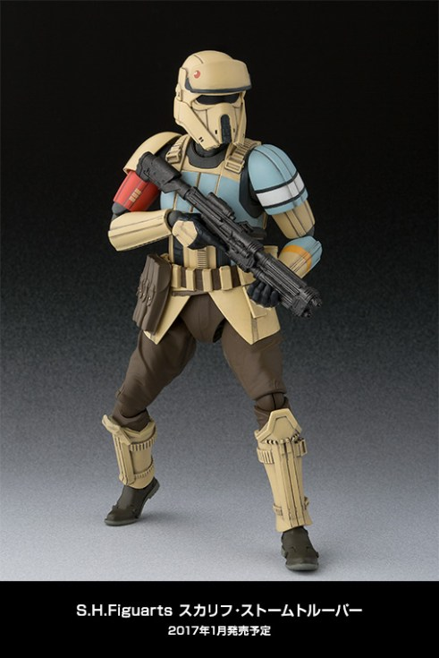 Bandai Figuarts Rogue One Star Wars Lineup